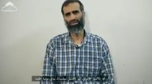 Abu al-Hassan Soleiman Bayati, the captive IRGC officer held by Hayat Tahrir al-Sham (Hayat Tahrir al-Sham, October 20 2018).