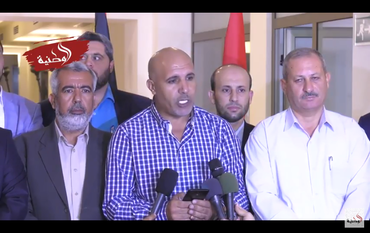 Members of the Supreme National Authority of the Great Return March at their press conference in Gaza City after meeting with the Egyptian security delegation. They called for peaceful marches (al-Watania, November 1, 2018).