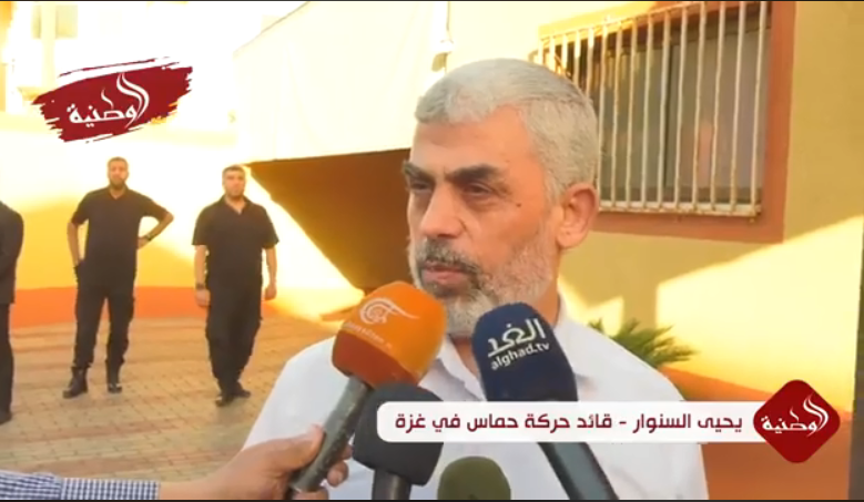 Yahya al-Sinwar interviewed after the joint Hamas-PIJ meeting (al-Watania TV, November 1, 2018).