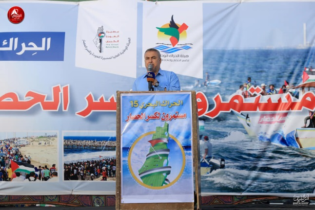 Isma'il Radwan gives a speech during the mini-flotilla in the northern Gaza Strip (Supreme National Authority of the Great Return March Facebook page, November 5, 2018).