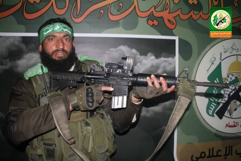 Da'ud Jneid (Izz al-Din Qassam Brigades website, November 1, 2018).