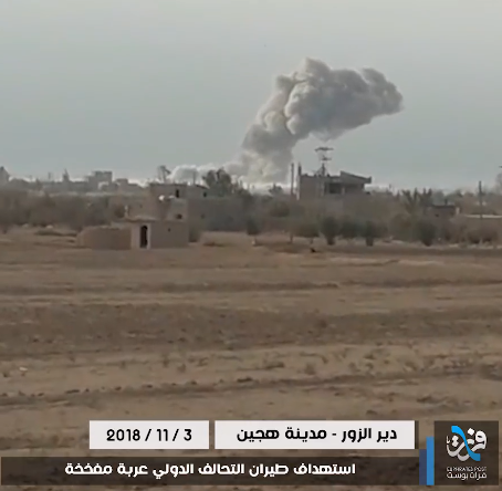 White smoke rising after Coalition planes had destroyed an ISIS car bomb in the town of Hajin (Furat Post Facebook page, November 3, 2018)