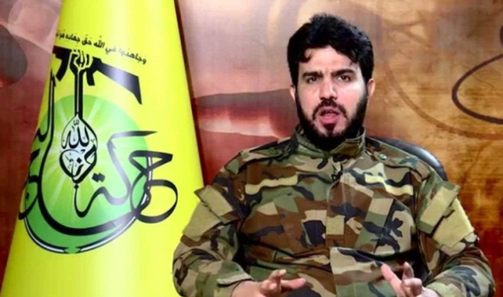 Hashem al-Mussawi, commander in the Popular Mobilization forces and spokesman for the Nujaba Movement (Furat Post Facebook page, November 5, 2018)