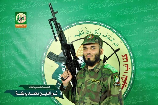 Nur al-Din Barakah, the senior Hamas operative killed in the exchange of fire.