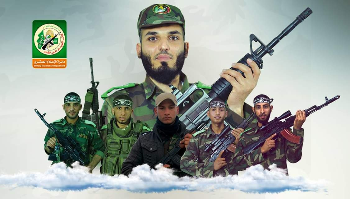 The six Hamas terrorist operatives killed in the incident (Izz al-Din Qassam Brigades website, November 12, 2018).