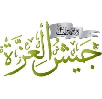 Emblem of Jaysh al-Izzah (Jaysh al-Izzah YouTube channel).