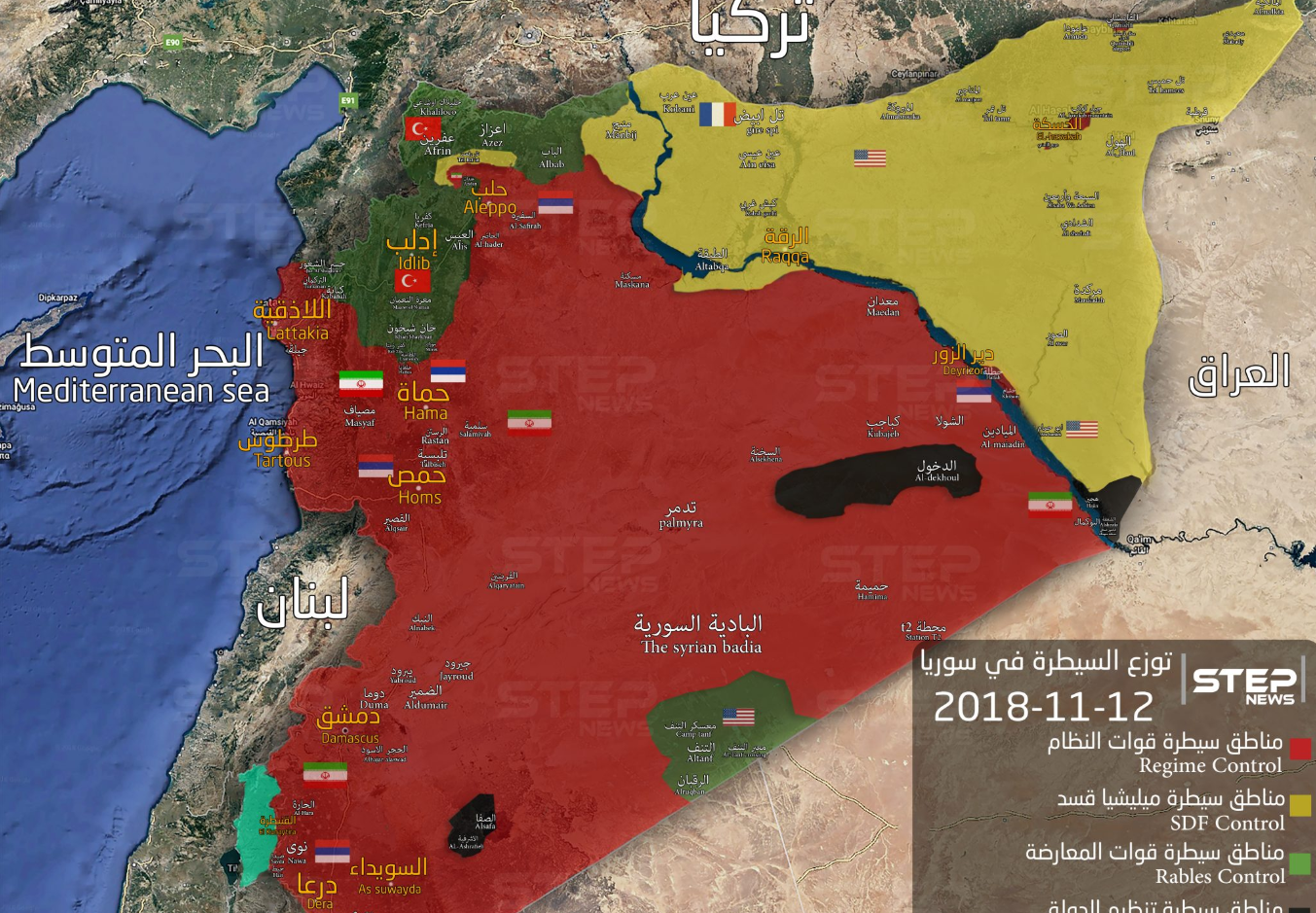 Map of the control areas in Syria, updated to November 12, 2018: The area controlled by the Syrian regime (red); the Kurdish SDF (yellow); the rebel organizations (green); ISIS (black).