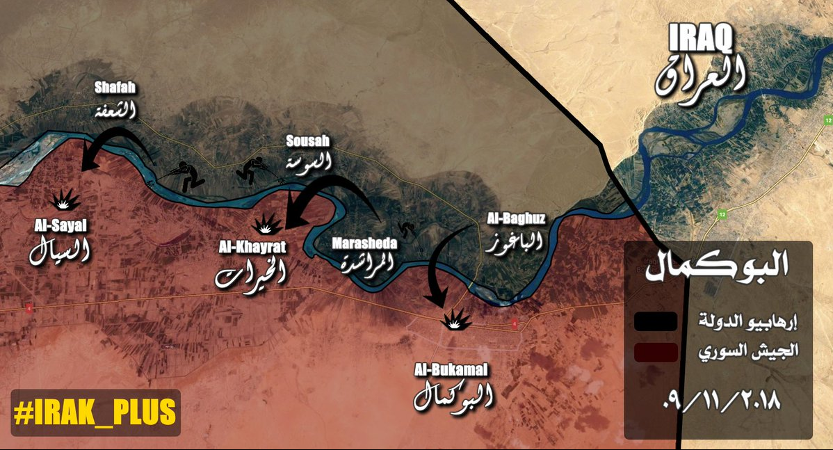 Sites where ISIS attacked the Syrian army on the west bank of the Euphrates River (defense-Arab.com, November 9, 2018)
