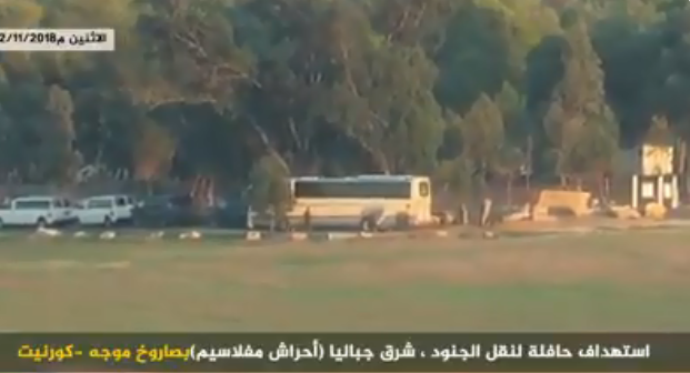 Video disseminated by Hamas and other terrorist organizations in the Gaza Strip, showing the Kornet missile hitting the Israeli bus (PALINFO Twitter account, November 12, 2018)