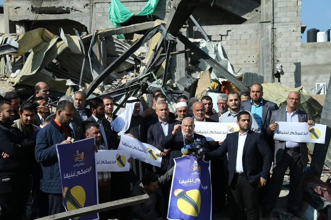 Hamas' al-Aqsa TV holds a press conference held near the rubble of its old building to launch a campaign to raise money for the construction of a new building (Palinfo Twitter account, November 20, 2018).
