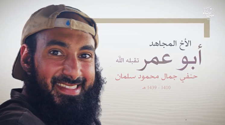 Egyptian officer named Hanafi Jamal Mahmoud Sultan, who served as an operations officer in the Egyptian security forces and deserted to join ISIS. According to the video, the deserter had extensive military experience, contributed greatly to ISIS's Sinai Province, and was subsequently killed (Ghurabaa, November 16, 2018).