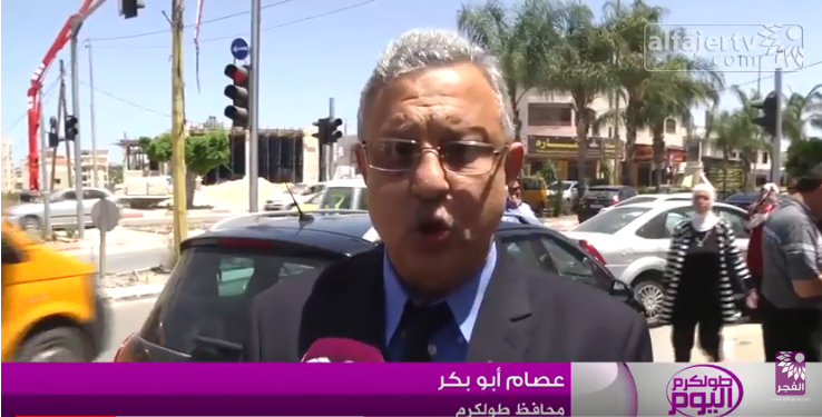 Issam Abu Bakr, governor of the Tulkarm district, interviewed after the ceremony in the square, praises Palestinian terrorist Maher Yunes (YouTube channel of al-Fajr TV in Tulkarm, May 11, 2017).