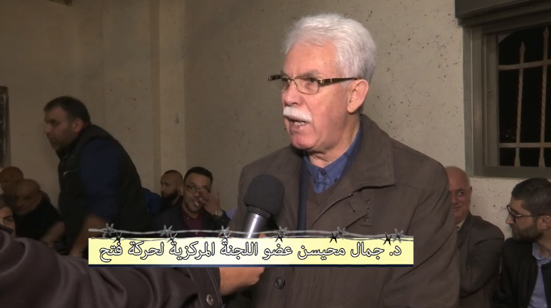 Jamal Muheisen, a member of Fatah's Central Committee and in charge of Fatah's Bureau of Mobilization and Organization in Judea and Samaria, at the reception in al-Ram (Facebook page of Palestinian TV, March 17, 2018).