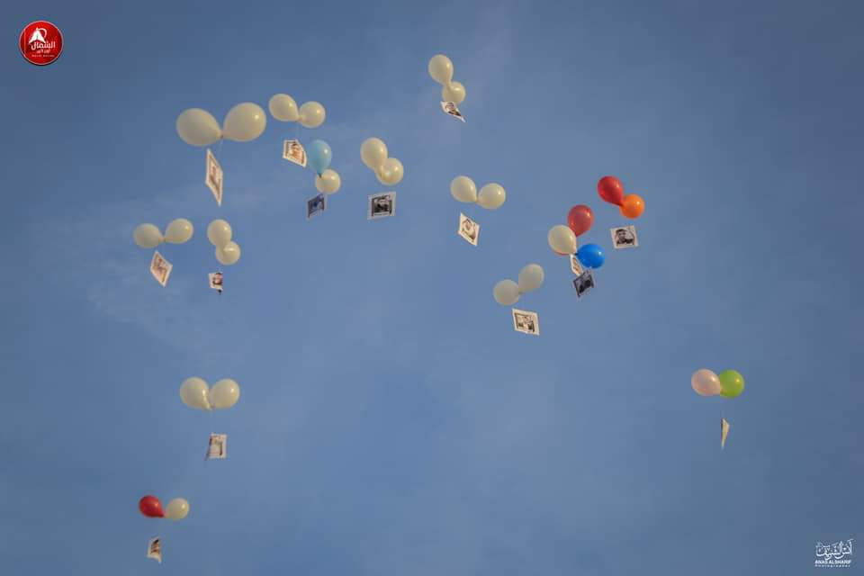 The mini-flotilla and its accompanying demonstration. During the demonstration balloons were launched with pictures of Palestinian shaheeds (Facebook page of the PFLP's information unit in the northern Gaza Strip, November 26, 2018).