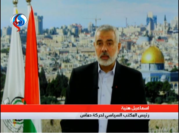 ‏‏ Isma'il Haniyeh, head of Hamas' political bureau speaking via video conference at the International Islamic Unity Convention in Tehran (al-Alam TV website, November 24, 2018).