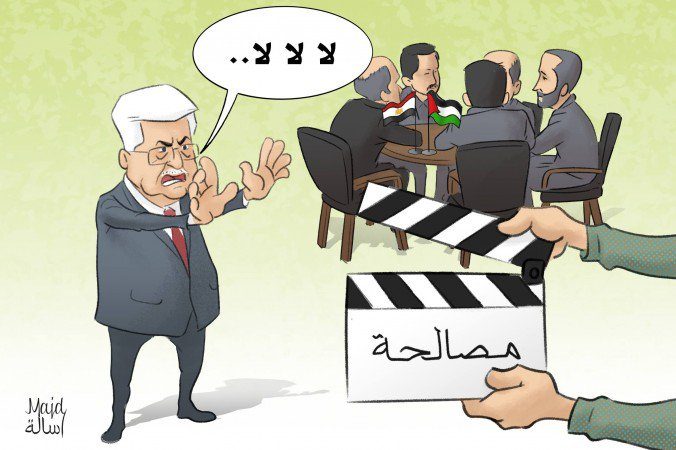 "Hamas cartoon criticizing Mahmoud Abbas as objecting to the a reconciliation agreement. The Arabic reads, ""Reconciliation. No, no, no.."" (Palinfo Twitter account, November 29, 2018)."
