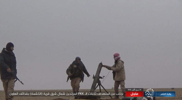 ISIS operatives preparing to launch a mortar shell at SDF positions northeast of the town of Al-Kashmah (ISIS's Al-Sham – Al-Baraka Province, December 2, 2018)