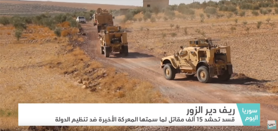 SDF reinforcements on their way to the contact lines with ISIS (Syria TV, December 1, 2018)