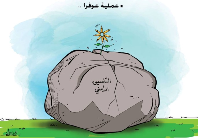 "Hamas cartoon published after the shooting attack in Ofra indicating that the ""resistance"" can flower in Judea and Samaria in spite of the PA's security coordination with Israel. The Arabic reads, ""The operation in Ofra... Security coordination"" (Palinfo Twitter account, December 10, 2018)."