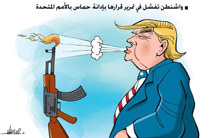 "Hamas cartoon of Trump trying to blow out the ""flame of the resistance."" The Arabic reads, ""Washington failed to pass a resolution in the UN condemning Hamas"" (Felesteen, December 7, 2018)."