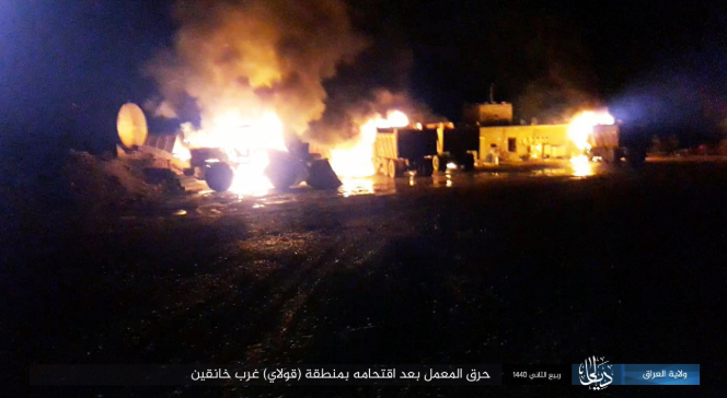 Trucks and a tractor set on fire by ISIS operatives (Iraq – Diyala Province, December 9, 2018)