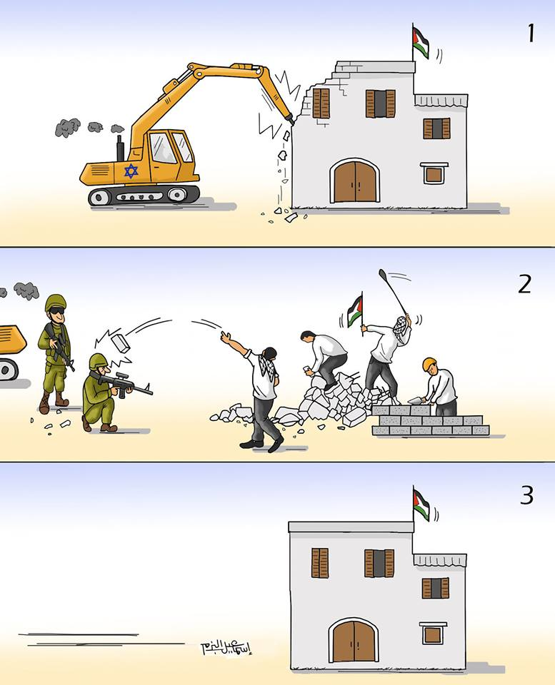 Cartoon of Palestinian determination to rebuild the houses destroyed by the IDF in Judea and Samaria (Isma'il al-Bazam's Facebook page, December 17, 2018)