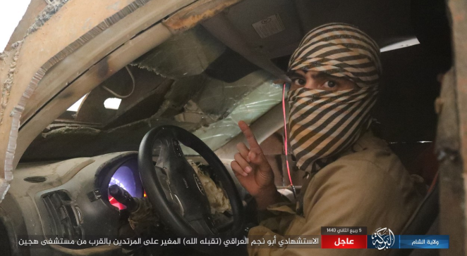 An ISIS suicide bomber, codenamed Abu Najm al-Iraqi, in a car bomb which he detonated against the SDF forces near the hospital in Hajin.
