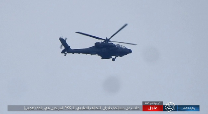 Coalition combat helicopter flying over Hajin (Al-Sham – Baraka Province, December 14, 2018)