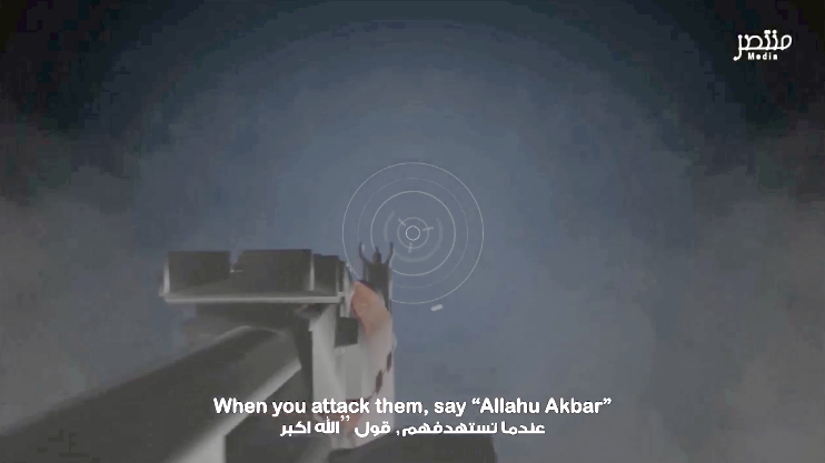 From the ISIS video produced by the Muntaser Information Institute. Some of it is in French (al-Ghurabaa', December 23, 2018).