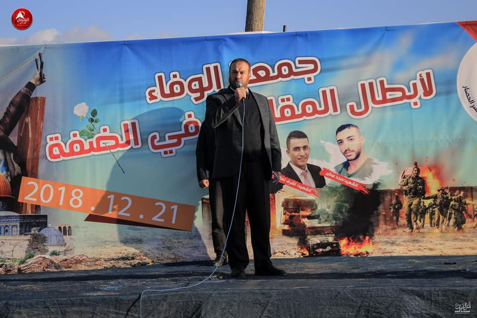 Fathi Hamad gives a speech in eastern Jabalia.