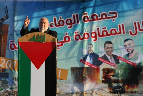 Ahmed Bahar gives a speech in eastern al-Bureij (Facebook page of the PLC in the Gaza Strip, December 21, 2018).