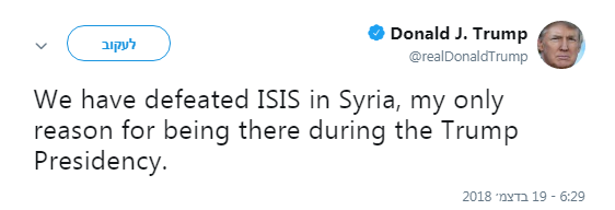 President Trump's first tweet about the withdrawal of the US forces from Syria (President Trump's official Twitter account, December 19, 2018)