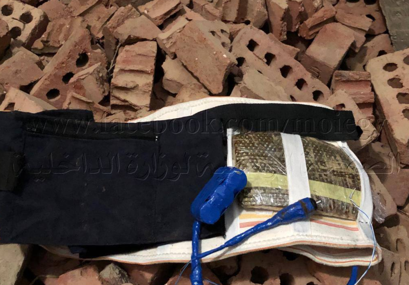 "Explosive belt found with the ""terrorist operatives"" (Facebook page of the Egyptian Interior Ministry, December 23, 2018)"