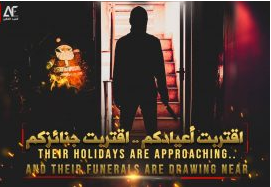 "Poster reading: ""Your holidays are approaching, and so are the [dates] of your funerals"" (Al-Abd al-Faqir Media Foundation, December 24, 2018)."