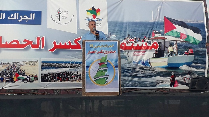 Ismail Radwan's anti-Semitic speech during the weekly flotilla on November 5, 2018 (Ismail Radwan's Facebook page, November 6, 2018)