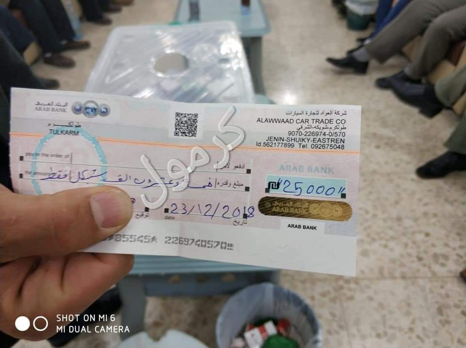 A check for 25,000 shekels for the rebuilding of the house of terrorist Ashraf Na'alwa, donated by a car trade company in Tulkarm (Malak al-Fakhouri's Twitter account, December 22, 2018).
