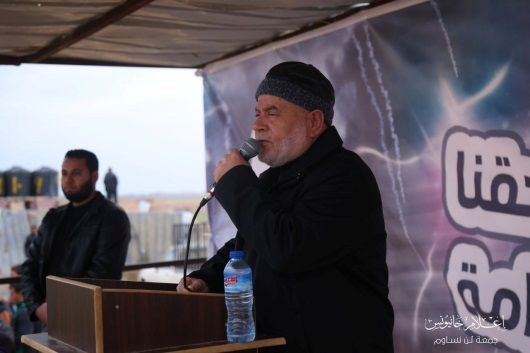 Ahmed Bahar speaking in eastern Khan Yunis (Supreme National Authority website, December 28, 2018).