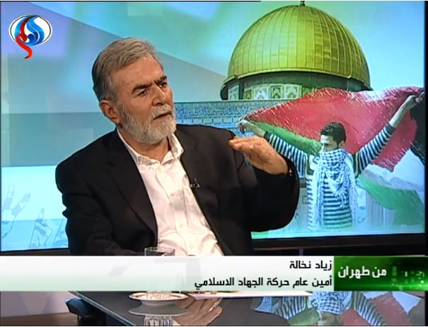 ‏‏ PIJ secretary general Ziyad al-Nakhalah interviewed by the Iranian al-Alam TV channel (al-Alam TV website, December 30, 2018).