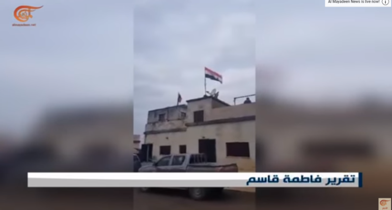 The Syrian flag being waved by the Syrian army. According to the Al-Mayadeen Channel, the photos were taken inside the city of Manbij but it seems that it is on the outskirts of the city (Al-Mayadeen, December 28, 2018).