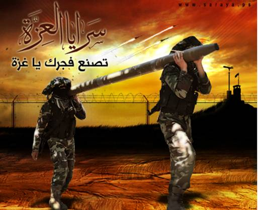 Notice on the PIJ military wing's website shows two operatives carrying an al-Fajr rocket