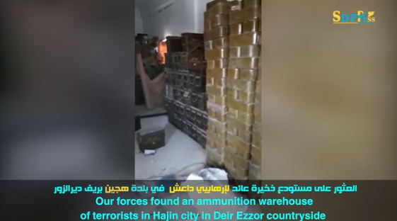 An ISIS weapons depot located by the SDF forces in the city of Hajin (SDF Press, January 6, 2019)