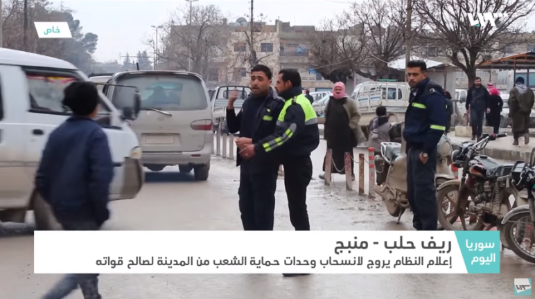 Kurdish police force in central Manbij (Syria TV, January 3, 2019)