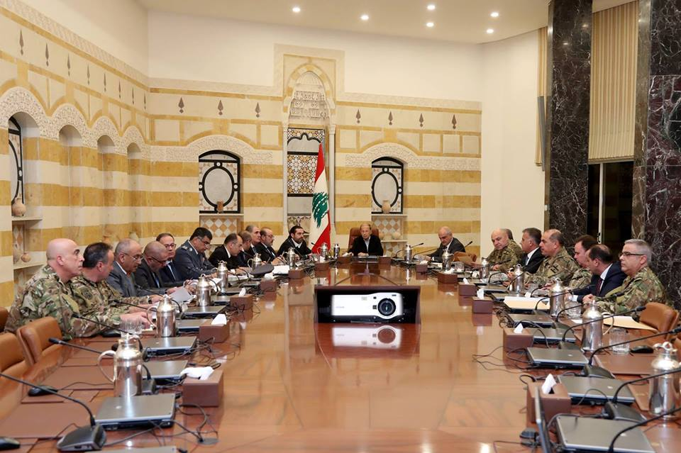 The meeting of the Lebanese Supreme Defense Council, headed by General Michel Aoun.