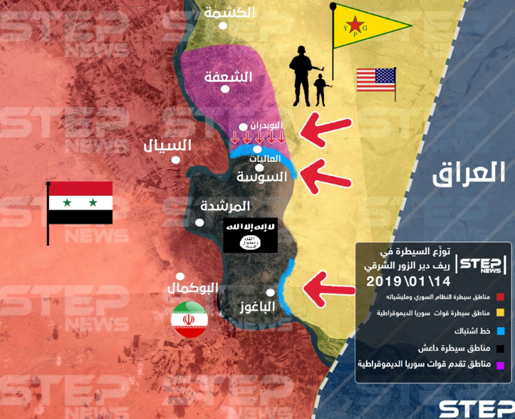 Map of the ISIS enclave (according to the Khotwa website): ISIS (gray); SDF forces (yellow); areas where the SDF recently advanced (maroon); areas controlled by the Syrian regime and the forces supporting it (red); the current friction lines (light blue); attacks by the Kurdish forces (red arrows) (Khotwa, January 14, 2019)