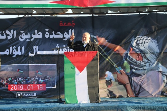 "Ahmed Bahar speaking at the ""return camp"" in the eastern part of Gaza City (Facebook page of the Palestinian Legislative Council in the Gaza Strip, January 18, 2019)."