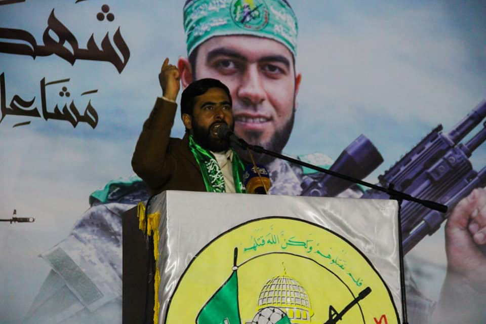 Senior Hamas figure Musheir al-Masri speaking at an event in the eastern Gaza Strip (Hamas website, January 20, 2019).