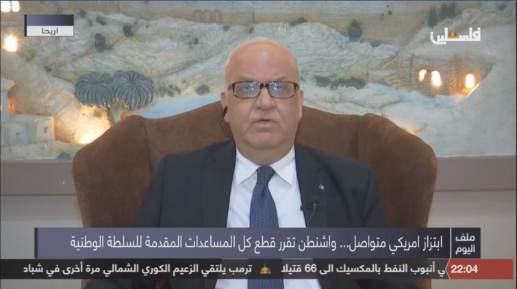 ‏‏Saeb Erekat interviewed by Palestinian TV (Palestinian TV Facebook page, January 19, 2019).