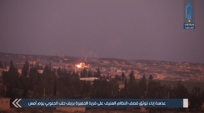 Syrian army rockets hitting a village southwest of Aleppo (Ibaa, January 19, 2019)