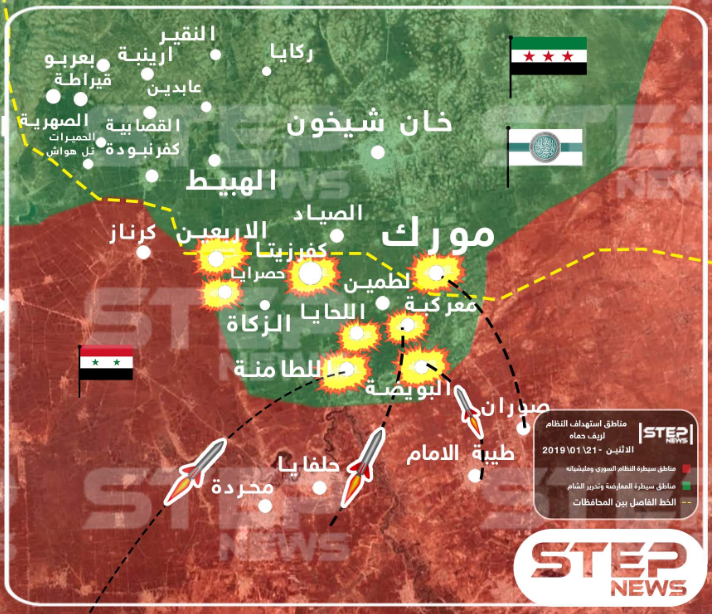 Rocket fire by the Syrian army at the rural area north of Hama for several consecutive days (updated to January 21, 2019). The Syrian regime and the forces supporting it (red); the Headquarters for the Liberation of Al-Sham and the rebel forces (green); sites which were attacked (yellow and orange); border of the administrative area between the governorates of Hama in the south and Idlib in the north (dotted yellow dotted) (Khotwa, January 22, 2019)