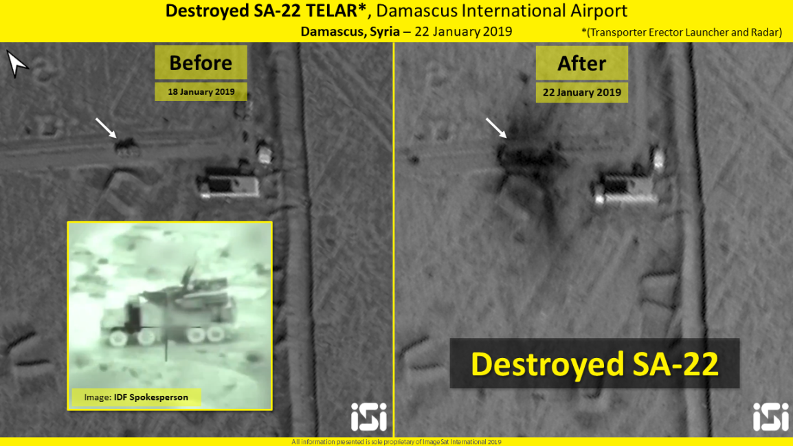 Aerial Photographs of Targeted Iranian Locations (courtesy of the ISI company)